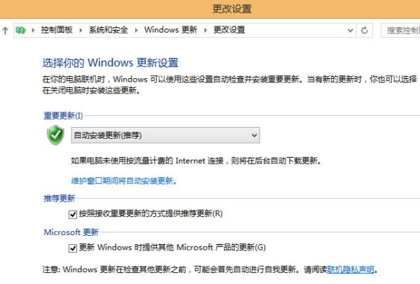 开启windows udpate