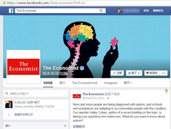 economist facebook