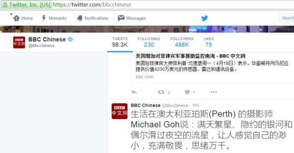 twitter bbc chinese