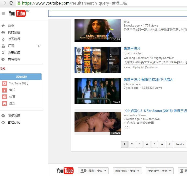 youtube hong kong